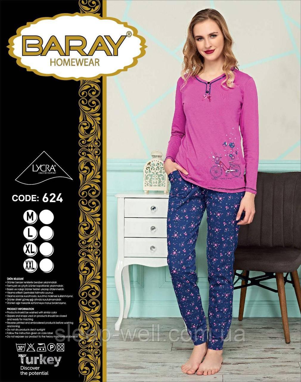 Пижама молодёжная с длинными,Baray