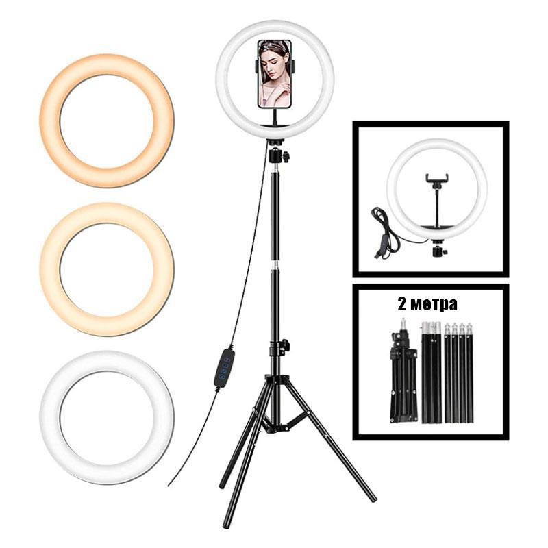 Кольцевая LED лампа светодиодная 30 см c штативом 2 м SL300 кольцевой свет светодиодное кольцо для блогеров