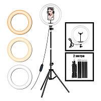 Кольцевая LED лампа светодиодная 30 см c штативом 2 м SL300 кольцевой свет светодиодное кольцо для блогеров, фото 1