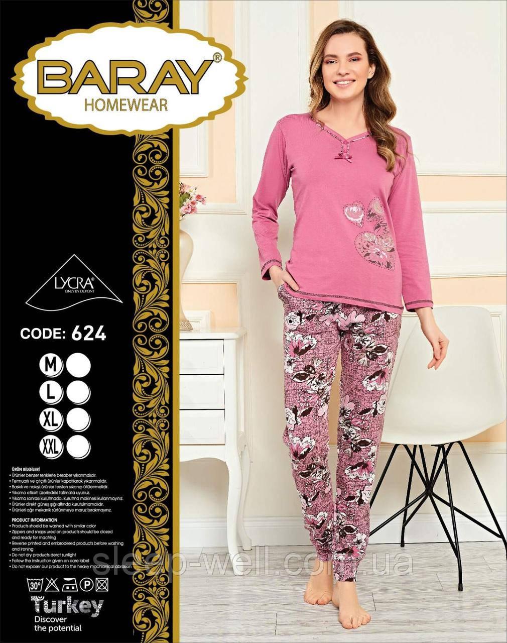Пижама увеличеных размеров с длинным штанами ,Baray
