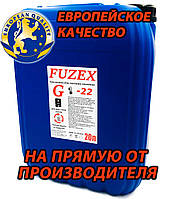 Незамерзающая жидкость для систем отопления TM FuzeX G