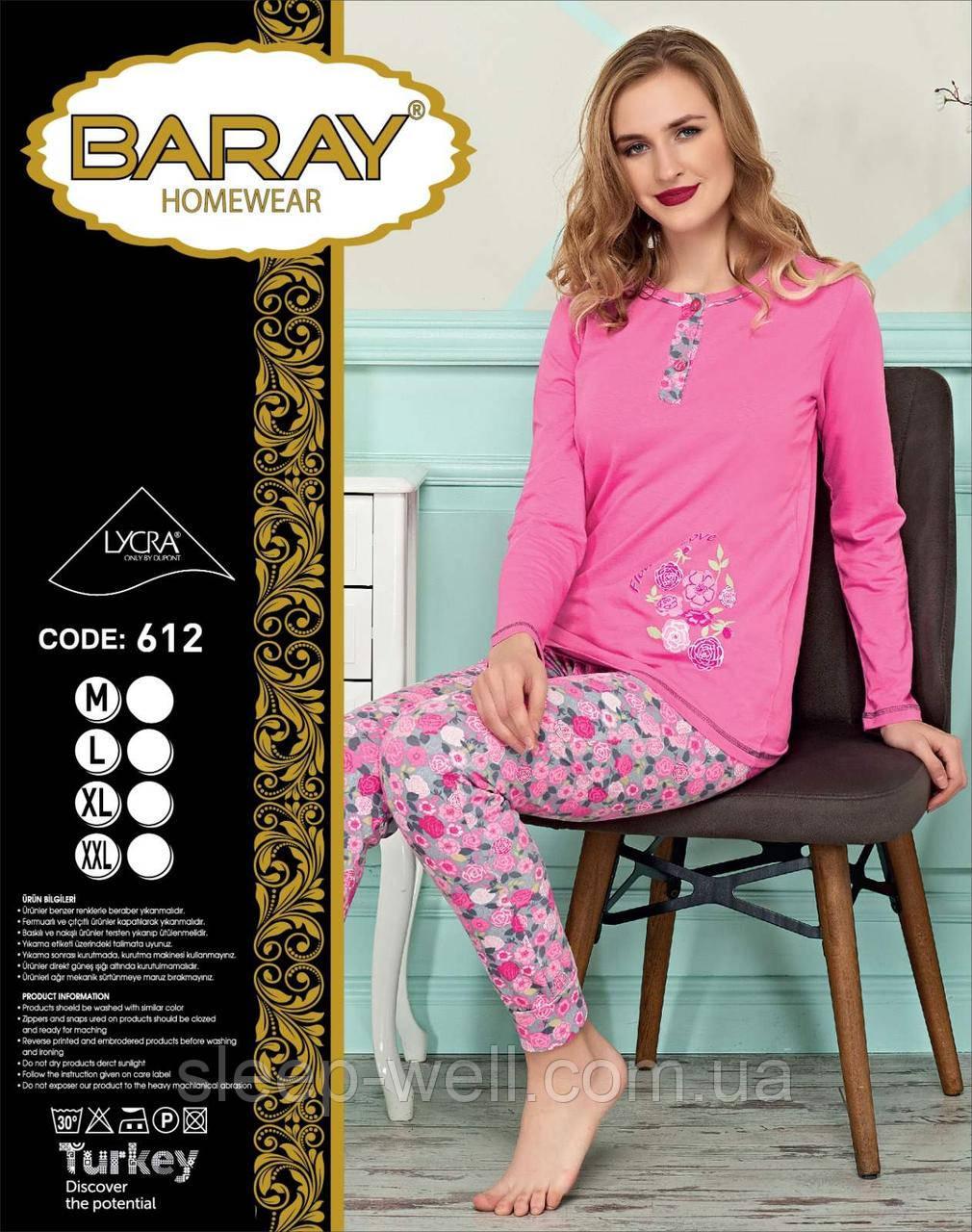 Пижама с штанами, Baray