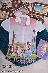 Рубашка детская 2207-01
