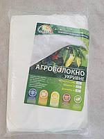 Агроволокно белое в пакете 23 г/м2 3,2*10 м Одетекс, фото 1