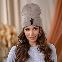 """Вязанная шапка """"Билли"""" цвет-мокко"""