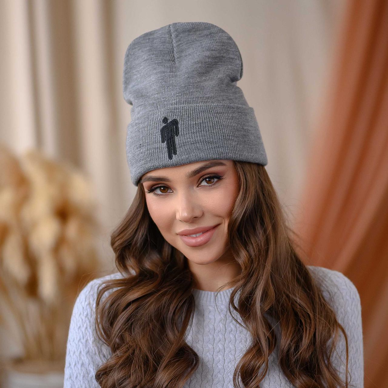 """Вязанная шапка """"Билли"""" цвет-серый"""