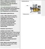 """Кран кульовий кутовий ARCO 1/2""""х 3/4"""" NOVFR729, фото 4"""