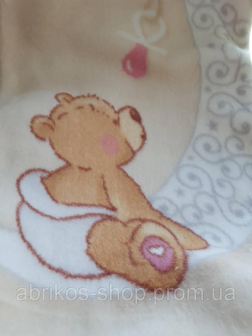 Плед- одеяло для новорожденного Baby Vestan( Испания )