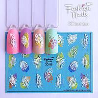 Декор для маникюра наклейка на ногти Fashion Nails водный цветной 3D слайдер-дизайн листья и цветы (3D/86)