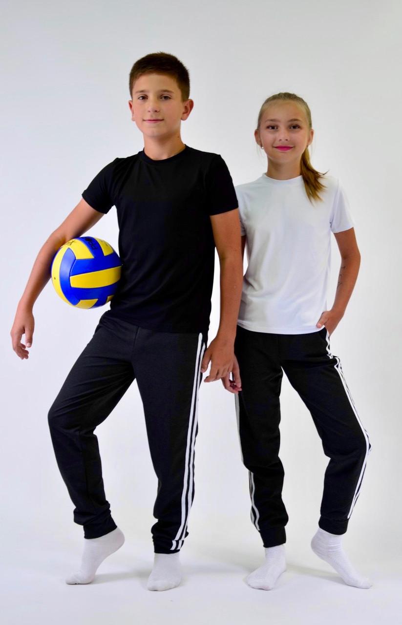 Спортивные штаны детские 134