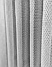 Тюль вышивка Галактика, Белый, фото 4