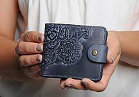 Кожаный кошелек с тисненым флористичным орнаментом ручной работы, синий кожаный кошелек, фото 1