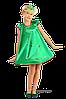 Детский карнавальный костюм Елочки Код 9115