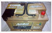 Аккумулятор 6СТ Galaxy Gold 77 Ah R (276x175x175) 800 A