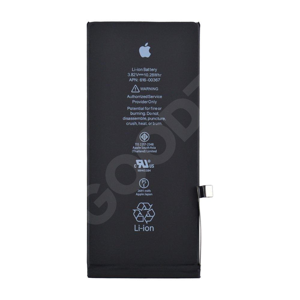 Аккумулятор для iPhone 8 Plus, оригинал