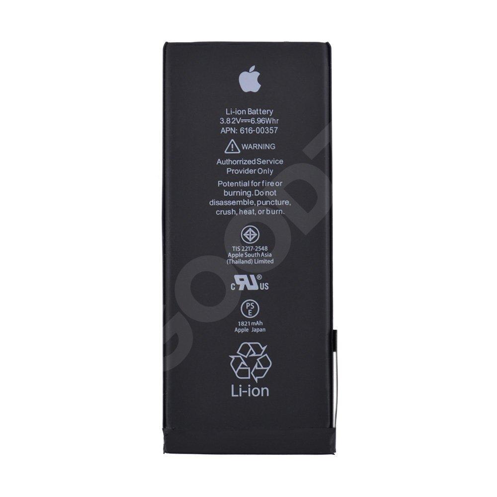 Аккумулятор для iPhone 8, оригинал