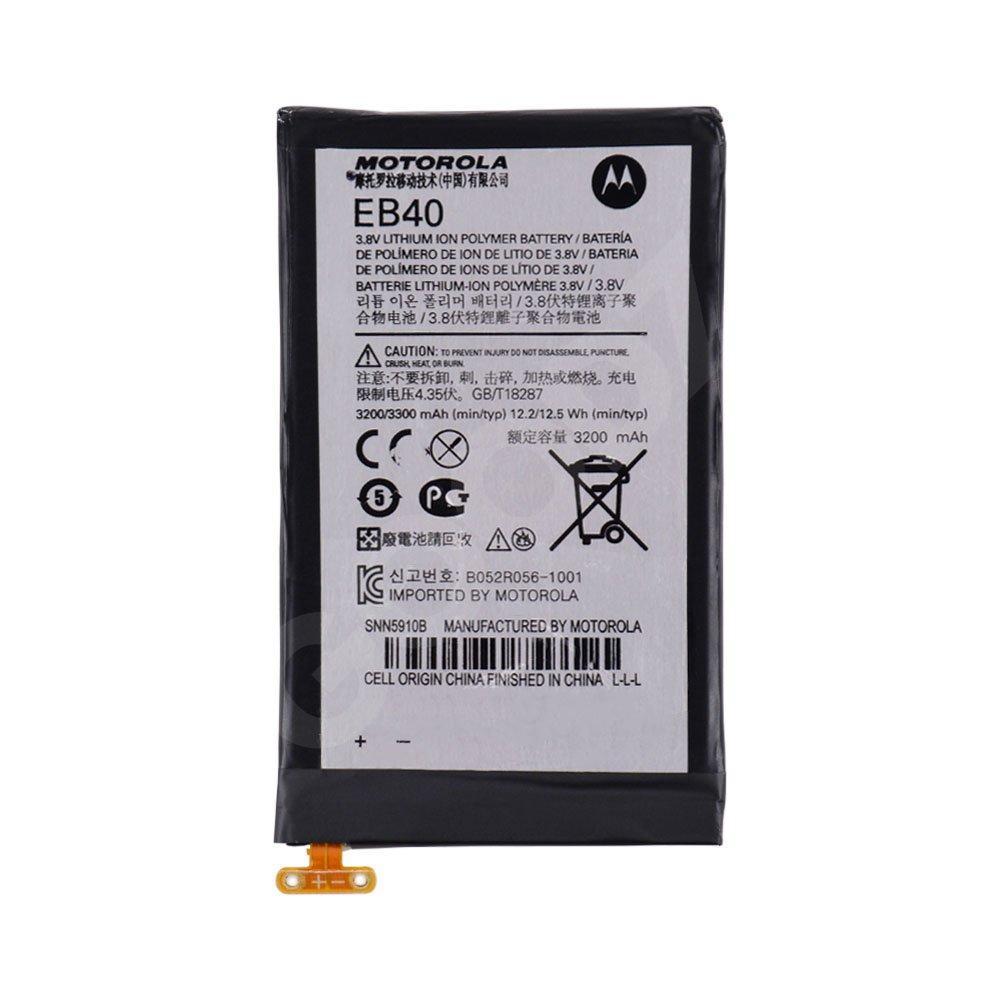 Аккумулятор для Motorola XT912 Razr MAXX (EB40)