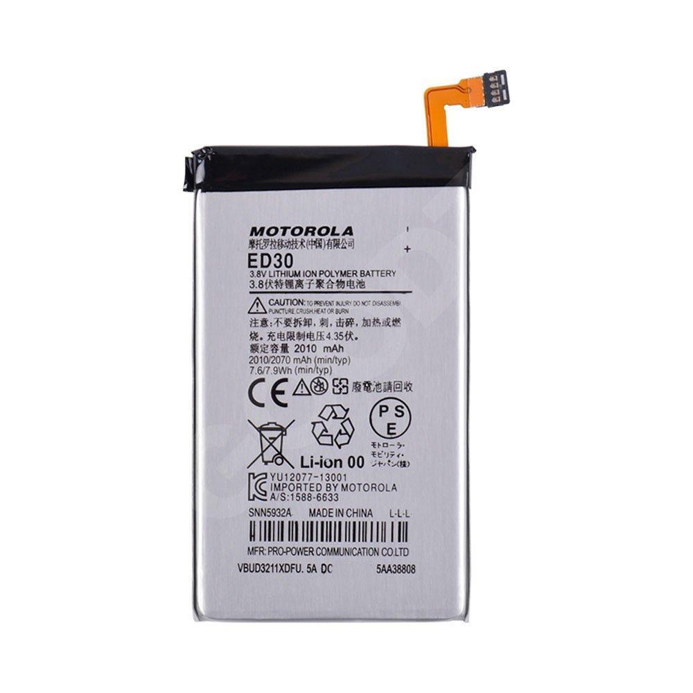 Аккумулятор для Motorola XT1031 XT1032 XT1033 XT1068 Moto G 2Gen (ED30)