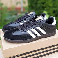 Мужские кроссовки Adidas Samba черный с белым осень-весна. Фото в живую. Реплика