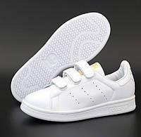 Женские кроссовки Adidas Stan Smith на липучках кожаные белые 36-40р. Живое фото. (Реплика ААА+)