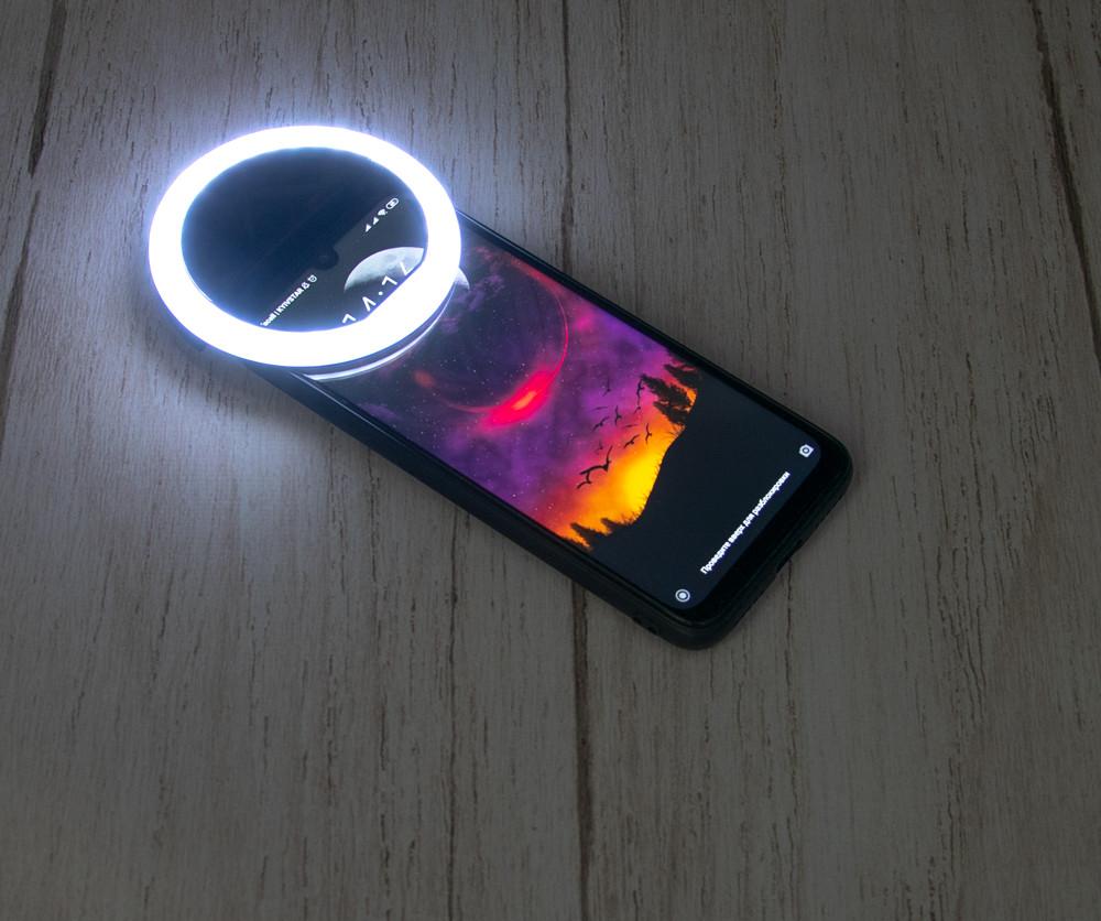 лампа для селфи круглая купить