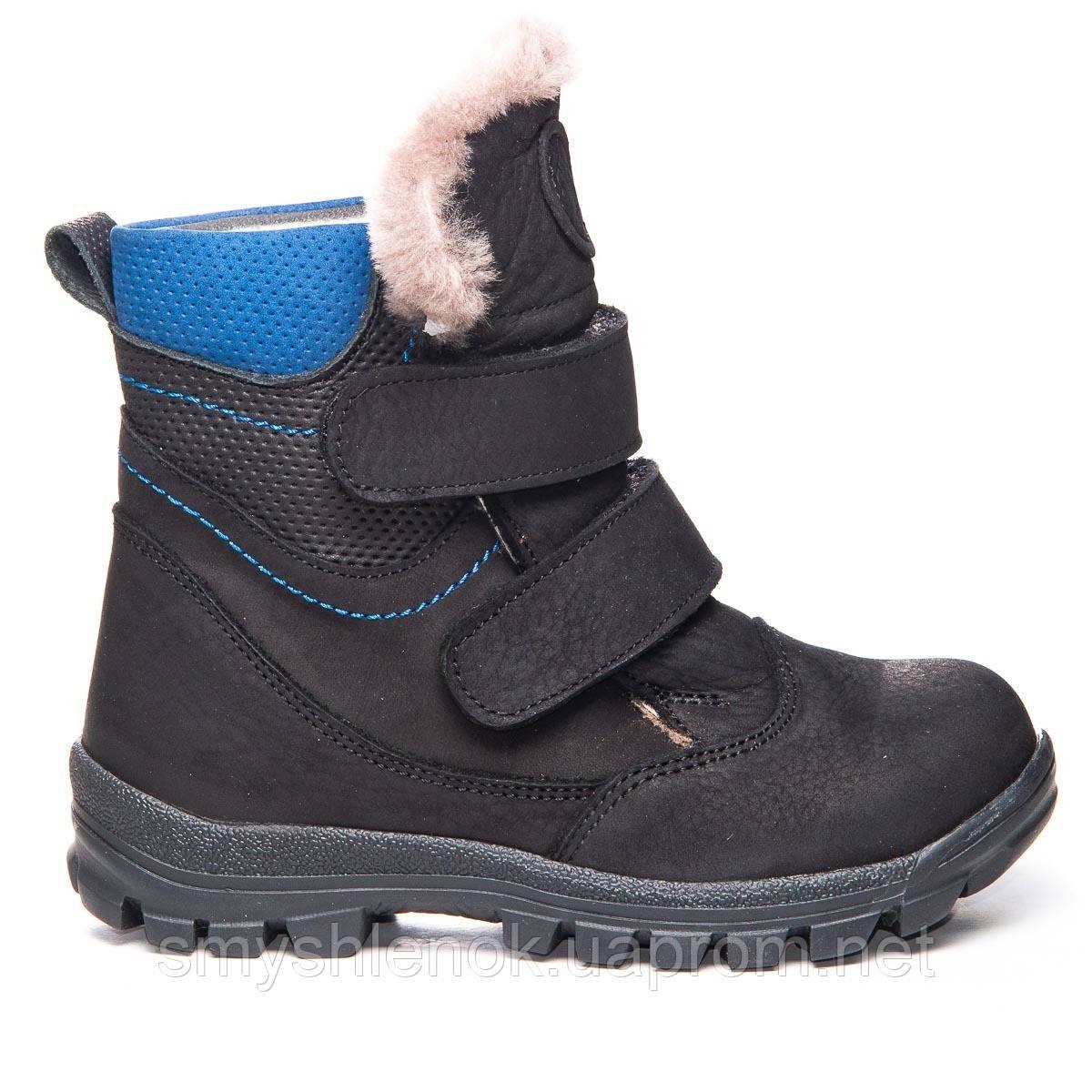 Ботинки Theo Leo RN1054 39 25.5 см Черные