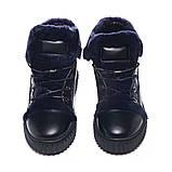 Ботинки Theo Leo RN1075 36 23 см Черно-синие, фото 3