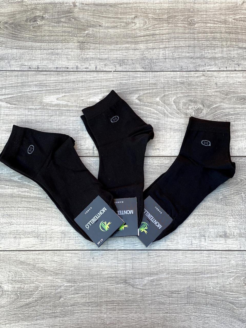 Мужские носки Montebello из хлопка 200 нитей с буквой М бесшовные 41-44 12 шт в уп черные