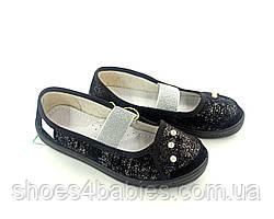 Туфли текстильные Waldi модель Вероника