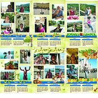 Календарь перекидной из фотографий