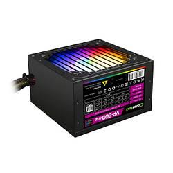 Блок живлення для ПК GameMax VP-800-RGB