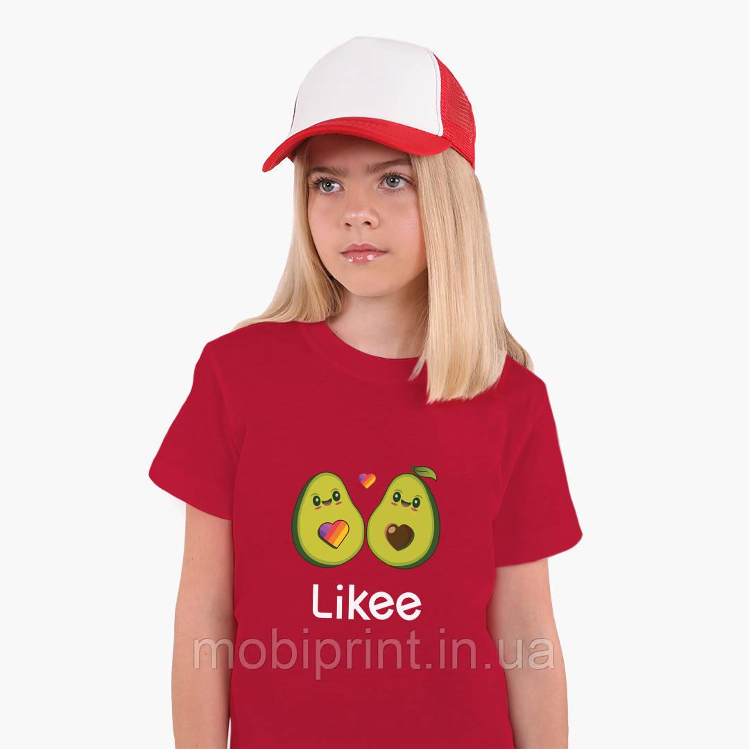 Детская футболка для девочек Лайк Авокадо (Likee Avocado) (25186-1031) Красный