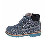 Зимние ботинки Panda 9005(387)синий леопард (31-36), фото 4