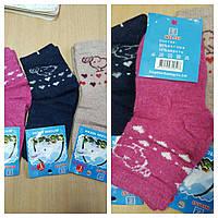 Теплые детские носки, фото 1