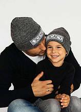 Детская шапка для мальчика Dembo House Украина Мартин 18-01-028 серый