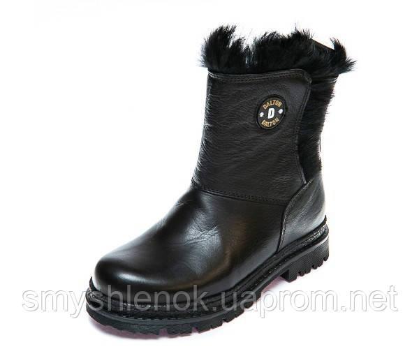 Зимние ботинки DALTON 8059(01)(31-36) чер