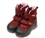 Термо ботинки Panda 329(5)бордо.(26-30), фото 3