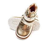 Ботинки Panda д/с 01KALP(21-25) бел/золот, фото 2