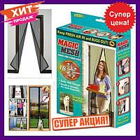 Москитная сетка на дверь Magic Mesh. Магнитные шторы меджик меш., фото 1