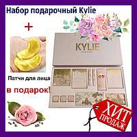 Набор подарочный Kylie бежевый. Набор подарочный Кайли. Подарочный набор декоративной косметики