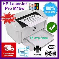 Принтер для ч/б печати HP LaserJet Pro M15w с Wi-Fi. Лазерный принтер для офиса, принтеры HP. Черно-белый, фото 1