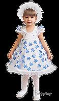 Детский карнавальный костюм Снежинки Код 9135