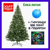 Искусственная елка литая президентская 1.5 м Новогодняя. Елка Презедентська зеленая - Литая, фото 1