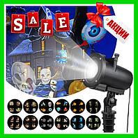 Новогодний лазерный проектор Star Shower 12 слайдов + пульт для улицы и дома! Уличный лазерный проектор