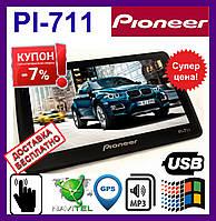 "GPS навигатор 7"" Pioneer PI-711M HD+8 GB. GPS-навигаторы автомобильные Навигаторы пионер"