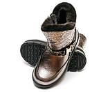 Ботинки зима K.Pafi 8015(93-66)(26-30), фото 2