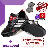 Кросівки дитячі адідас чорно-сірі шкіряні на хлопчика adidas(репліка)