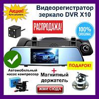 Видеорегистратор зеркало сенсорное DVR X10 FULL HD 1080P на 2 камеры. Видеорегистраторы 1080 fullHD качество, фото 1