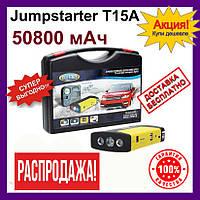 Пускозарядний пристрій Jumpstarter T15A (50800 мАч). Пуськозарядниє та зарядні пристрої. пуско зарядний