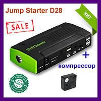 Пускозарядний пристрій для автомобільного акумулятора Jump Starter D28. Пуско-зарядні пристрої